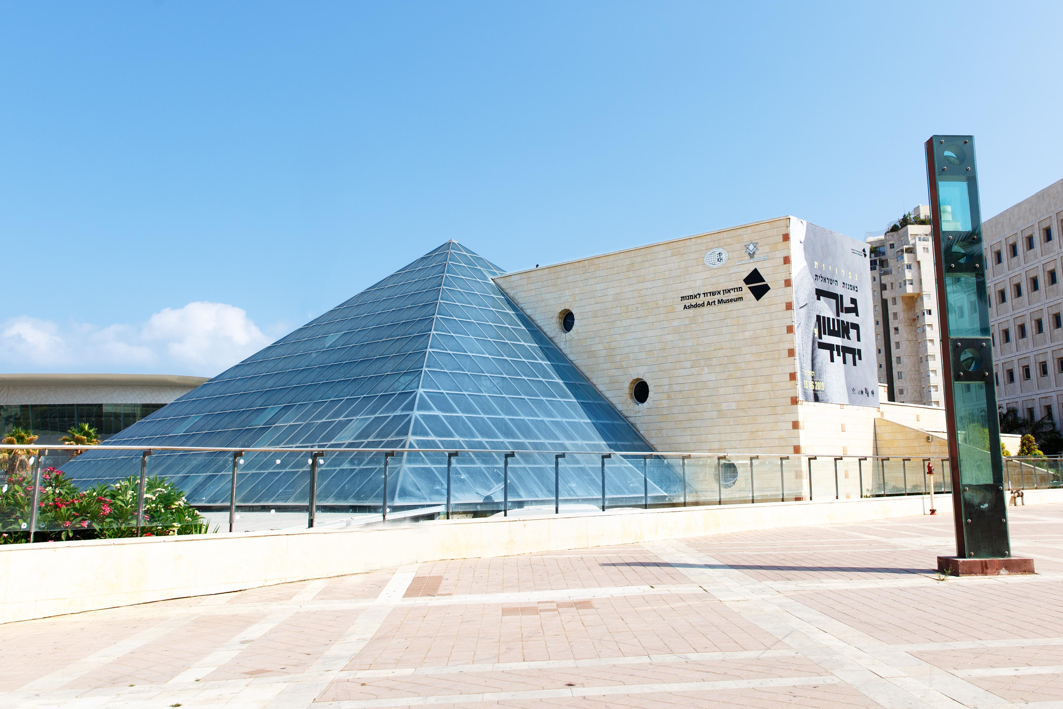 מוזיאון מבט חוץ